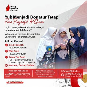 Yuk menjadi donatur tetap para menghafal AlQuran
